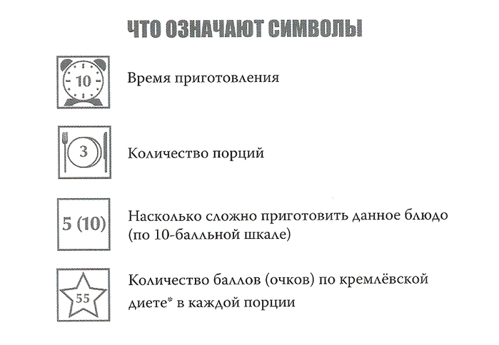 сканирование0047 (700x484, 100Kb)