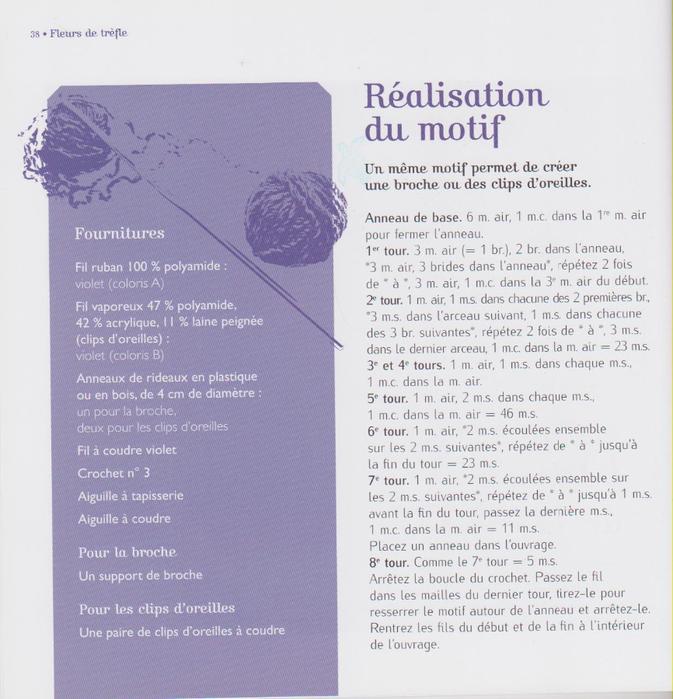 FL_BijouxCro_038 (673x700, 476Kb)