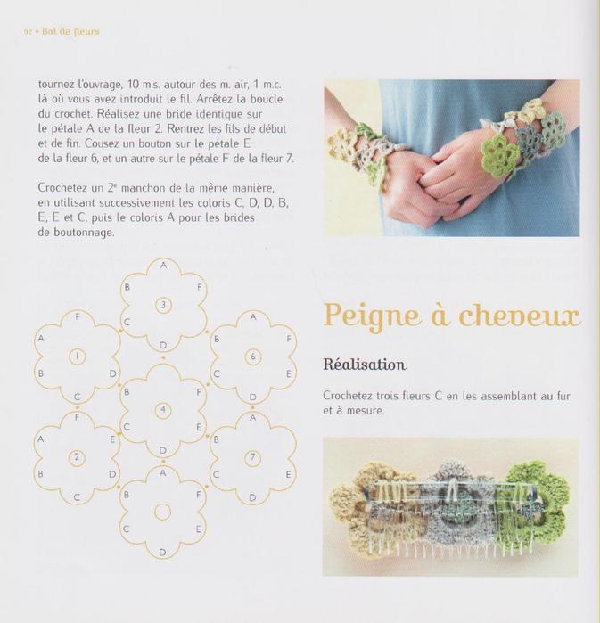 FL_BijouxCro_092 (673x700, 353Kb)