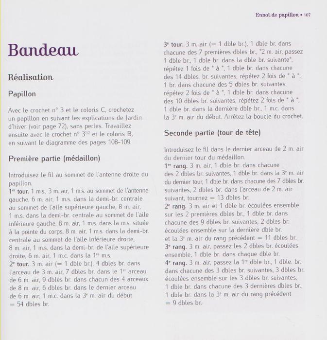 FL_BijouxCro_107 (673x700, 380Kb)