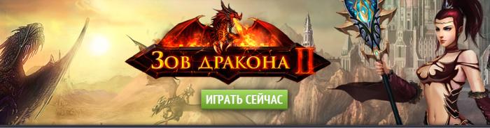 Screenshot_1 (700x184, 253Kb)