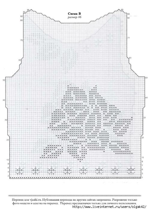Filet_p6 (493x700, 213Kb)