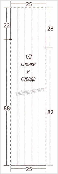 azhurnoe-plate-kryuchkom-iz-lentochnogo-kruzheva-vykrojka (236x700, 96Kb)