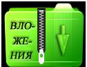 4303489_aramat_0R049_1_ (126x97, 19Kb)