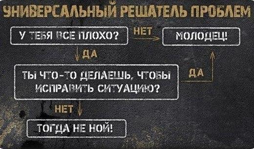 ШУТЛИВО О ТАРО 115526496_114557894_3186072_To0jbtoxF1w