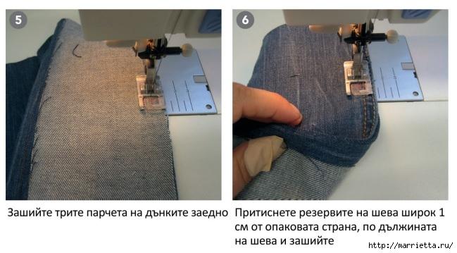 Джинсовый клатч с кружевом крючком (5) (649x359, 144Kb)