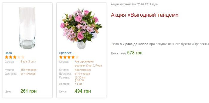цветы2 (700x346, 109Kb)