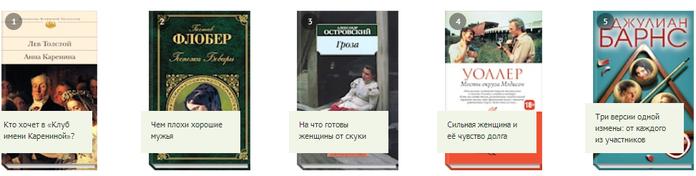 Книжный сервис для тех, кто читает - ReadRate.com (1) (700x176, 131Kb)