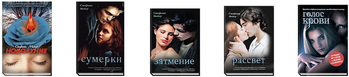 Книжный сервис для тех, кто читает - ReadRate.com (2) (700x154, 142Kb)