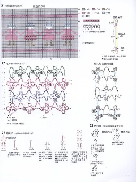 00007 (526x700, 327Kb)
