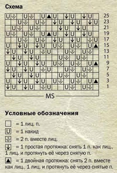 m_040-1 (400x588, 185Kb)