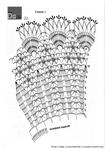 Превью белый жилет4 (492x700, 265Kb)