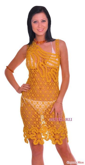желтое платье (362x700, 58Kb)