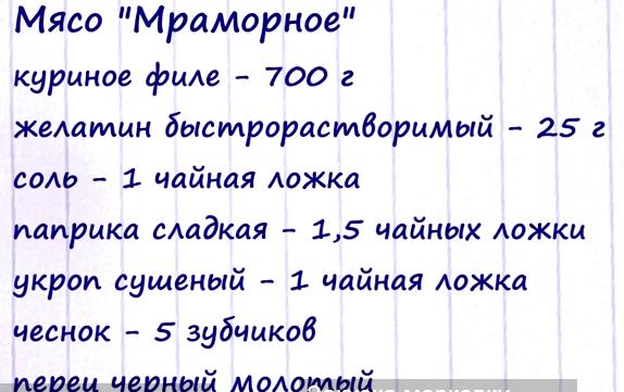 РЎРЅРёРјРѕРє (574x361, 183Kb)