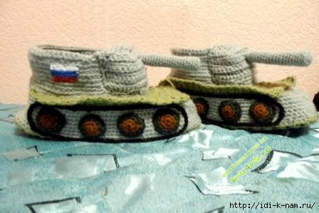 вязаные тапки танки