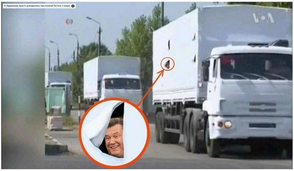 YanukKonvoy (600x349, 27Kb)