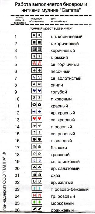 15 (312x700, 218Kb)