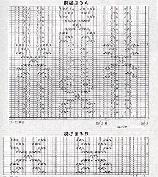 mF61XNQTIvU (538x604, 302Kb)