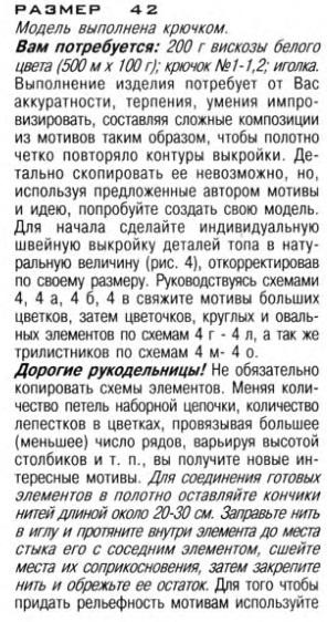 яя (296x562, 179Kb)