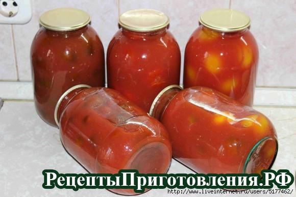 Помидоры в собственном соку, рецепт с фото/5177462_IMG_39731 (580x386, 128Kb)