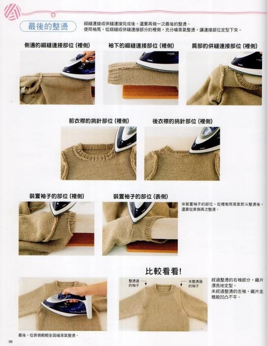 photo81 (542x700, 355Kb)