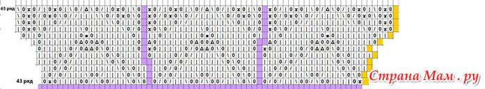 1166-116 (700x128, 53Kb)