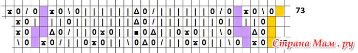 1166-118 (700x104, 38Kb)