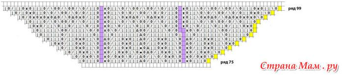 1166-120 (700x154, 52Kb)
