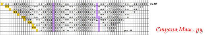 1166-125 (700x119, 48Kb)