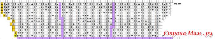 1166-128 (700x128, 53Kb)