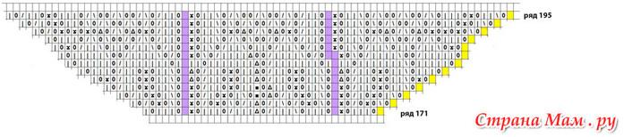 1166-129 (700x154, 52Kb)