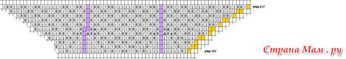 1166-131 (700x119, 43Kb)