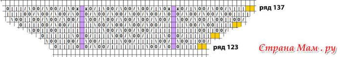1166-133 (700x118, 47Kb)