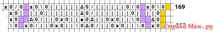 1166-135 (700x104, 38Kb)