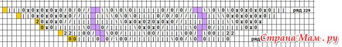 1166-138 (700x97, 45Kb)