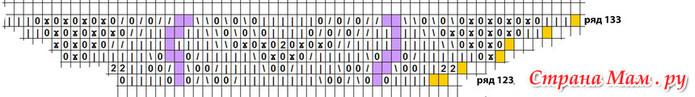 1166-140 (700x97, 41Kb)