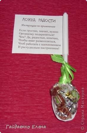 Поздравления к подаркам украшение