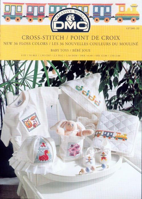 DMC Baby toys (499x700, 448Kb)