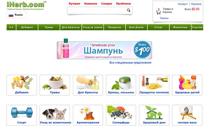 5320643_Bezimyannii (700x429, 156Kb)