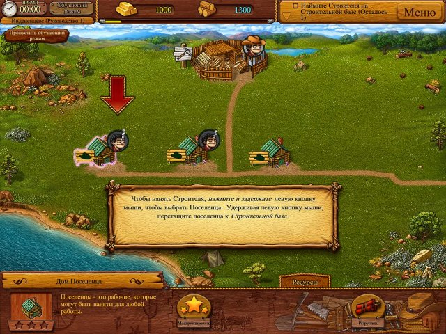 settlers-of-the-west-screenshot0 (640x480, 444Kb)