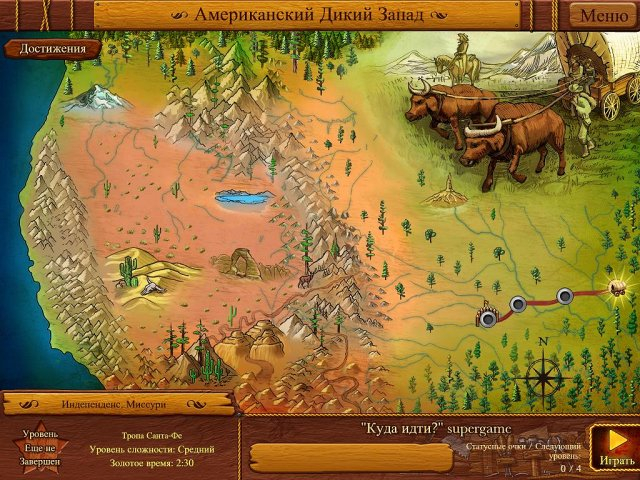 settlers-of-the-west-screenshot2 (640x480, 423Kb)