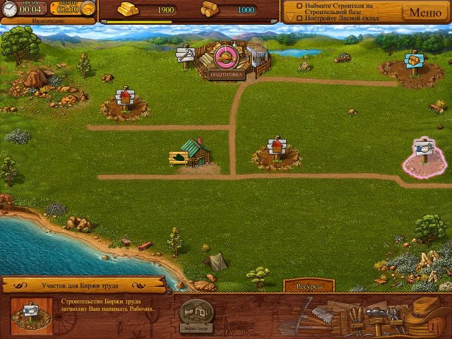 settlers-of-the-west-screenshot3 (640x480, 439Kb)