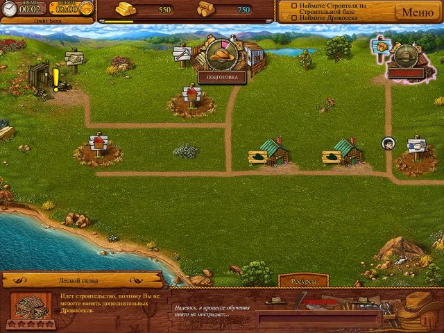 settlers-of-the-west-screenshot4 (640x480, 440Kb)