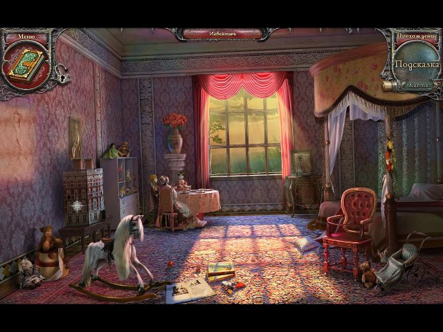 echoes-of-the-past-kingdom-of-despair-collectors-edition-screenshot6 (640x480, 308Kb)
