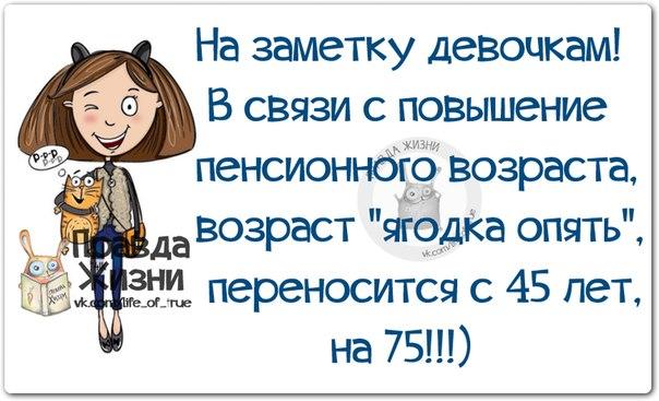 1408218346_frazki-16 (604x367, 206Kb)