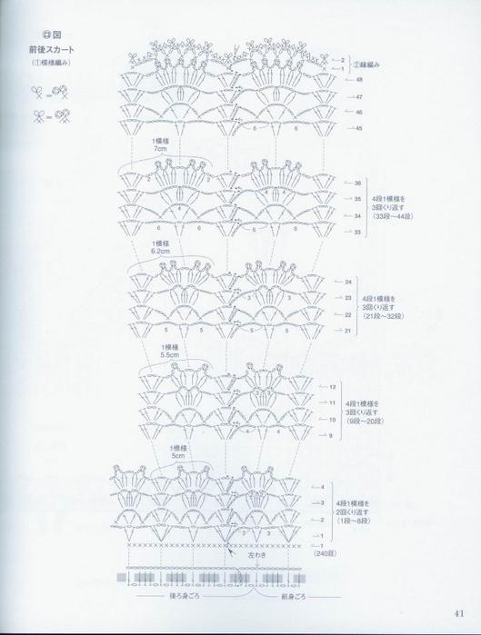 14 (529x700, 238Kb)