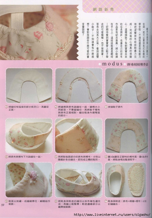 Обувь для куклы большеножки своими руками 6