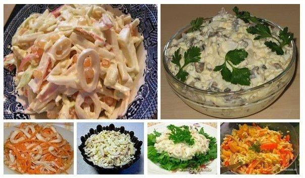 Салатов с кальмаром фото простые и вкусные