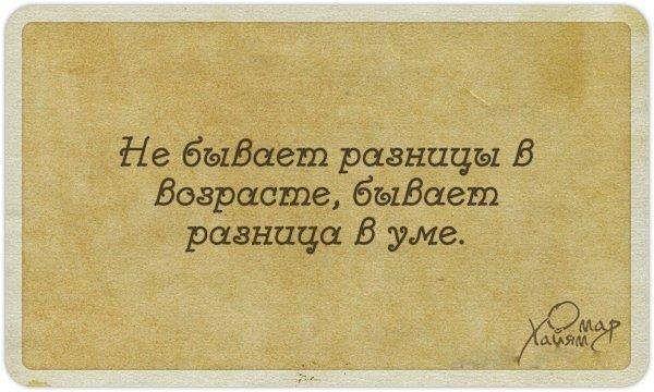 Вероятность, что Россия попробует создать коридор в Крым, растет, - евродепутат - Цензор.НЕТ 3036