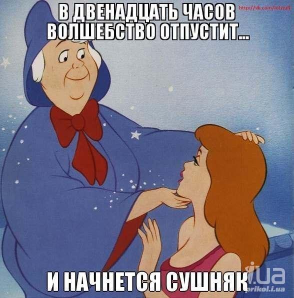 3821971_zolyshka_2 (588x597, 53Kb)